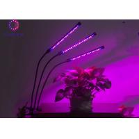 China Standalone Greenhouse LED Grow Lights 30W 8 Dimmer 1200LM Adjustable Brightness on sale