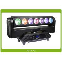 Quality 7 Pixels Blade Beam Infinite Rotating Moving Head Affordable Lighting Equipment for sale