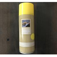 Peelable Rubber Coating Spray Paint Water Based Paint  Yellow Color Aerosol for sale