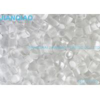 Wholesale Grafted POE White Plastic Granules For Low Temperature - Resistant PA Products from china suppliers