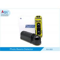 China Black Outdoor Photoelectric Beam Sensor 60m Range For Factory Security on sale