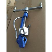 Buy cheap Stainlesss Steel Banding Tension Tool for bundling the steel strap from wholesalers