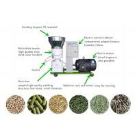 China Flat Die Chicken Animal Feed Pellet Machine For Small Farm / Home Use on sale