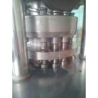 Wholesale High Speed Pharmaceutical Tablet Press , 50mm Filling Depth Lab Scale Tablet Press from china suppliers