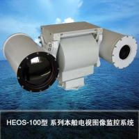 Wholesale Smart Electro Optical Tracking System With TV Camera For Maritime Patrol Ship from china suppliers