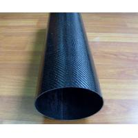 Buy cheap hot sell high strength Oval & ellipse& elliptical Shape carbon fiber tube from wholesalers