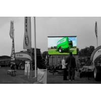 Buy cheap 500mm * 1000mm Rental outdoor full color led display Screen for stage / concert from wholesalers