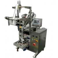China milk powder packaging machine,center sealing pouch forming filling sealing machine automatic ,30g powder on sale