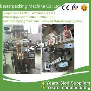China screw filling machine,screw counting & packaging machine,screw packaging machine on sale