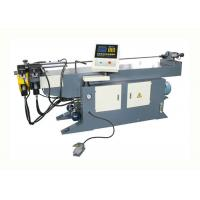 Buy cheap Hydraulic Pipe Bending Machine Forming Metal Stainless Steel Tube from Wholesalers