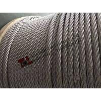 China 316 7x19 20mm Stainless Steel Wire Rope Right Hand Regular Lay sZ on sale