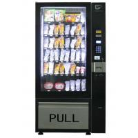 Wholesale CE ROHS Condom Vending Machine Coin Vending Machinery With Elevator System from china suppliers