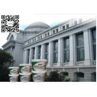 Wholesale Acrylic Granite Outdoor Wall Paint  Texture Coating Exterior Wall Coatings Liquid from china suppliers
