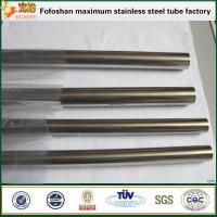 Wholesale 2016 new aisi 316 stainless welded steel pipe price per meter from china suppliers