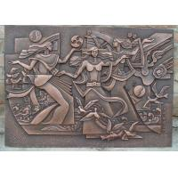 Wholesale Classical Style Wall Art Bronze Relief Casting Surface Finish Anti Corrosion from china suppliers