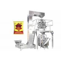 Wholesale Precise Automatic Vegetable Nuts Packing Machine Fit Small Scale / Sachet Plastic Bag from china suppliers