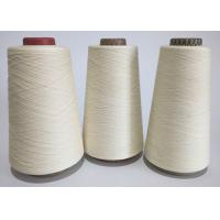 Ring Spun Raw White Pure Cotton Yarn 21s / 2 For Knitting And Weaving