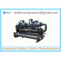 Wholesale 25 TR -250 TR Water Cooling System Industrial Water Cooled Chiller from china suppliers