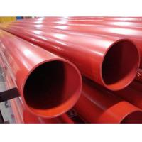 Wholesale Electrostatic Spray Epoxy Pipe Coating, Anti Corrosive Steel Powder Coating from china suppliers