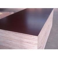 Buy cheap The factory price of Brown Film Faced Plywood Waterproof Plywood concret shuttering plywood prices from Wholesalers
