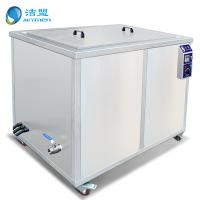 China Heavy Duty Industrial Ultrasonic Cleaner Stainless Steel Material For Engine Parts on sale