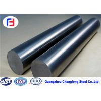 Wholesale Special Engineering Steel Bar Long Lasting Strength For Structural Steels SAE4140 from china suppliers