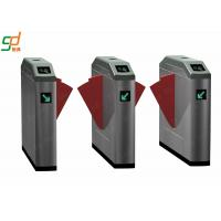 Wholesale Electronic Turnstile Security Gates RS485 Interface Bidirectional Flap Barrier from china suppliers