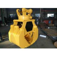 Wholesale Customized Hydraulic Worm Excavator Rotating Grapple Q345B And Hardox Material from china suppliers