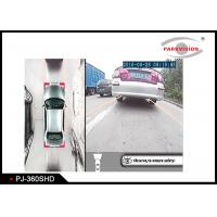 Wholesale HD 720P 360 Degree Car Camera System Starlight Version With 72dB Dynamic Range from china suppliers