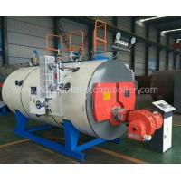 China Strong Adaptability Diesel Fired Hot Water Boiler Corrugated Furnace ISO9001 for sale