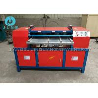 Wholesale Easy Operating  Scrap Radiator Recycle Machine Full Automatic High Speed from china suppliers
