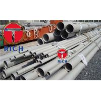 China Incoloy 825 Grade Nickel Alloy Tube , Inconel 625 Alloy Seamless Pipe Astm B444 on sale