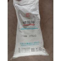 Wholesale Anticorrosive Zinc Phosphate Coating Powder , Anti Rust Paint Pigment Powder from china suppliers