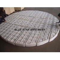 Wholesale PP / Nylon Knitted Wire Mesh Demister Pad For Filtering And Separating In Recation Tower from china suppliers