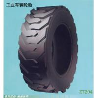China agriculture tyre 17.5L-24 on sale