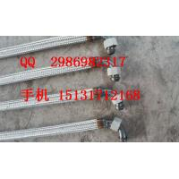 China Temperature and High Pressure Stainless Steel Flexible Metal Hose on sale