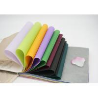 Buy cheap Spunbond Polypropylene Fabric TNT Nonwoven Fabric Customized from Wholesalers
