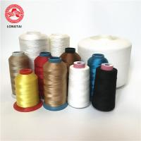 Wholesale High Flame Retardant Shoes Polyester Sewing Thread 250g / Spool from china suppliers