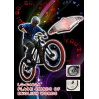 Wholesale LED Bicycle Spoke Lights 7LEDs from china suppliers