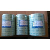 Wholesale Mipox Sand belt sand paper / lapping film for copper polishing or chrome polishing from china suppliers