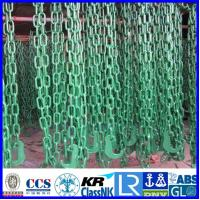 Wholesale G80 Chain from china suppliers
