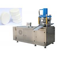 China Integrated Tablet Punching Machine / Tablet Presses / Pill Punch Press / Pharmaceutical Tablet Punch Machine on sale
