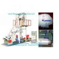 China extrusion blowing machine plastic film extruder blown film extrusion machine line PP multilayer ABA on sale