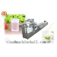 Buy cheap Cosmetic Cotton Pad Machine For sale from Wholesalers