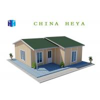 Wholesale Light Steel Frame Prefab Residential Homes Environmentally Friendly 86.8 M2 Area from china suppliers