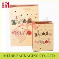 Wholesale Brown kraft Christmas printing Foldable premium paper bag with ribbon handle from china suppliers