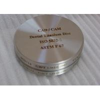 Wholesale ASTM F67 dental titanium disc GR2 CAD/CAM from china suppliers