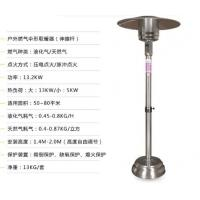 Wholesale Commercial 46000 BTU Round Patio Heater For Garden All Season Warmth from china suppliers