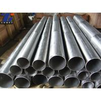 Quality zr702 zr705 zr703 .Zirconium and Zirconium Alloy pipe tubes for sale