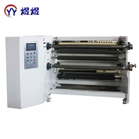 Wholesale YUYU Film Paper Tape Turrent Jumbo Roll Slitter Rewinder from china suppliers